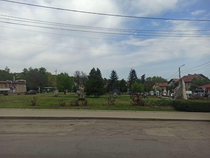 Село Бистрица - София